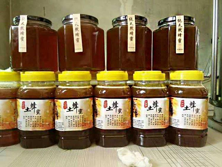 蜂蜜.jpg