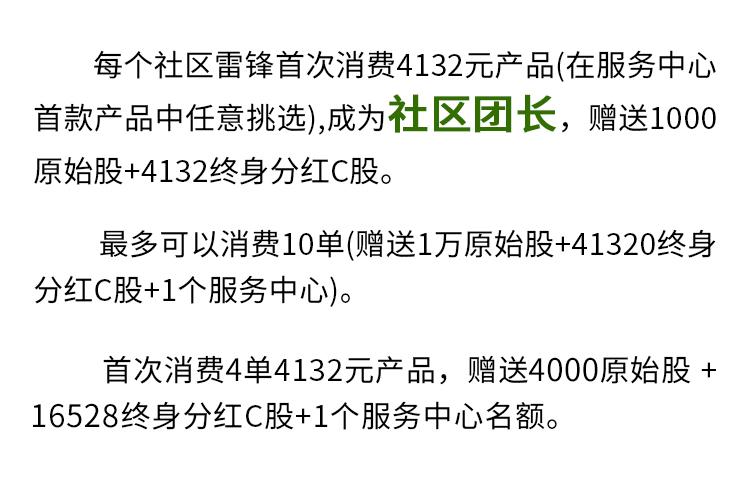 4132产品详情文字图(改).jpg
